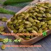 Стержень a/AA/AAA семян тыквы кожи Shine преимуществ здоровья