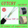Gytc8y 8 Core Outdoor Self Supporting Câble de fibre optique 8 Figure Steel Strand for Aerial