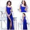 Королевское платье вечера Bule Beaded (XZ005)