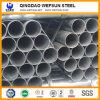 Горячим труба сваренная сбыванием стальная & самым лучшим сваренная ценой стальная труба