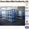 O armazenamento arquiva a cremalheira do armazém (JH-S3502)