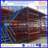 Lager-Speicher-Stahlfußboden-Zahnstange (EBIL-GLHJ)
