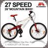 Volledige Opschorting van uitstekende kwaliteit 27 de Fiets van de Berg van de Legering van de Snelheid (AMS-2665)