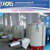 Máquina plástica de alta velocidad del mezclador del mezclador de los gránulos