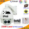 1.3-мегапиксельная IP-видеонаблюдения Лазерный Высокоскоростная купольная PTZ-камера (250M)