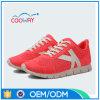 赤いカラー歩くスポーツの運動靴はとのロゴをカスタマイズする