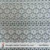 Eco-Friendly ткань шнурка жаккарда для сбывания (M0463)