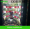 P5 innovateur annonçant le panneau polychrome d'affichage à LED de mur