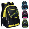 Верхнее Quality School Bag Cool Backpacks для Students