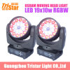 1のLED Zoom Moving Head Light 19X15W RGBW 4