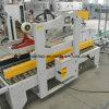 ペットボトルウォーターのカートンのシーリング機械(WD-ZX15)