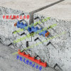 Vario PVC Water Stop a The Stati Uniti