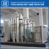 CO2 оборудование Генератор Мини-завод CO2