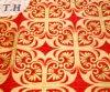 2016 سابعة أحمر جاكار وشاح [هيغ-غرد] أريكة قماش ([فث31615])