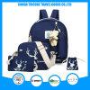 2017頭の方法濃紺のキャンバスのセットのためのオオシカによって印刷されるバックパック袋