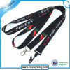 Competitive Price Lanyard China Supplier