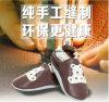 Кожаный ботинки младенца для младенца