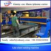 Сверхмощное цена автомата для резки плазмы CNC Gantry для изготовления металла