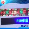 China-zutreffende grosse Fabrik Rx Marke Xxxx Vide im Freien farbenreiche LED-Bildschirmanzeige P10/Screen