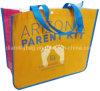 PPのNonwoven買い物袋かNonwoven袋(PNW3044)