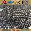 Câmara de ar/tubulação de alumínio quentes do círculo de vendas para o punho 6061/T5 6063/T5 do espanador