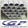 冷たい-引かれたステンレス鋼の管(TP304/304L/316/316L)
