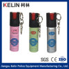 20ml Pepper Spray met Keyring