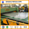 Placa de aço laminada a alta temperatura laminada de venda quente de baixo carbono