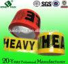 Logo Company Impreso Cinta adhesiva de lacre del cartón (KD-03)