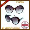 Vidros de Sun do olho de gato da cor verdadeira de F14028 Cat3 UV400