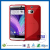 C&T Soft TPU Case Cover for HTC One M8