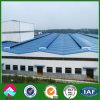 Хорошее здание структуры металла вентиляции с крышей монитора