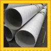 Tubulação de aço inoxidável da alta qualidade ASTM A213 317