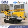 Hf140y携帯用DTHの掘削装置