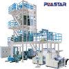 Машина пластичной пленки Co-Extrusion 3-Слоя системы фабрики IBC дуя
