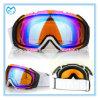 Оптовые взрослый слишком большой защитные изумлённые взгляды шлема шлема лыжи