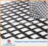 アスファルトCoated Reinforcement Fiberglass GeogridおよびGeotextile Drainage Composite