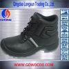 Pattini di sicurezza caldi del taglio della metà di alta qualità di vendita di inverno (GWPU-3034)