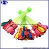 Воздушный шар воды с насосом собственной личности, бомбой воды для игры