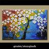 Pitture a olio astratte strutturate del fiore del fiore (KLLA1-0062)