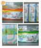 Quanzhouの工場からの使い捨て可能な経済的な赤ん坊のおむつ