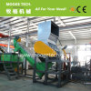 Máquina respetuosa del medio ambiente de la trituradora de la película de la basura del plástico