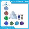 수중 램프가 RGB PAR56 E27 Baes LED 수영장에 의하여 점화한다