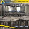 一体鋳造機械を満たす8000bphパルプジュース