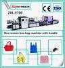 Saco estereofónico não tecido da forma da tela que faz a máquina fixar o preço (ZXL-E700)