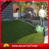 景色の庭の人工的な草のための屋外の運動場の総合的な草