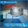 優秀な防水光沢度の高い金属ポリウレタンコーティング