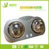 Aquecedor de banheiro / aquecedor de parede montado no chão / aquecedor de parede de 2 lâmpadas de infravermelhos dourados