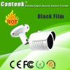 Камера IP обеспеченностью иК CCTV напольная 2megapixel 1080P сети (KIP-R40)