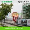 LEIDENE Van uitstekende kwaliteit van de Kleur van Chipshow P16 Openlucht Volledige Vertoning